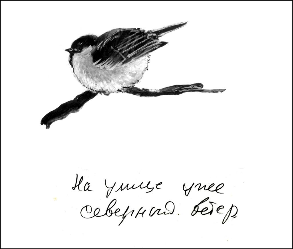 nahohlivshayasya-ptichka-kopiya-s-okantovochkoj